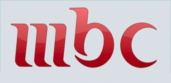 MBC عن وقف عرض الدراما التركية: الحلقة الواحدة تتكلف 250 ألف دولار