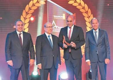 «بنك القاهرة» يحصد جائزة أفضل بنك مصرى فى التمويل المتناهى الصغر وتحقيق الشمول المالى