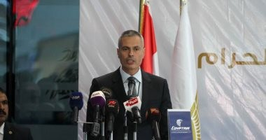 رئيس مصر للطيران: الشركة تنظم 325 رحلة لنقل 62 ألف حاج هذا العام