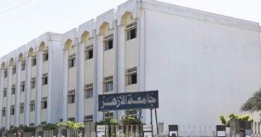 سعد الهلالى أول المتقدمين للحصول على ترخيص بالظهور الاعلامى من جامعة الأزهر