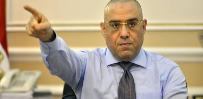 10 معلومات عن وزير الإسكان الجديد الدكتور عاصم الجزار