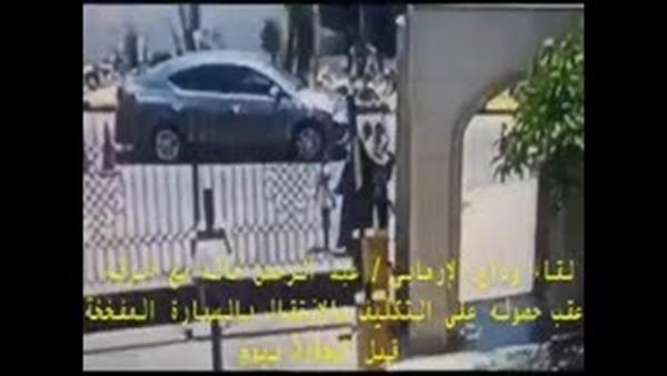 شاهد.. آخر لقاء للإرهابي عبد الرحمن منفذ تفجير معهد الاورام مع أسرته