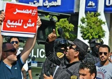 براءة 51 من متظاهري «تيران وصنافير» بعد رفض طعن النيابة