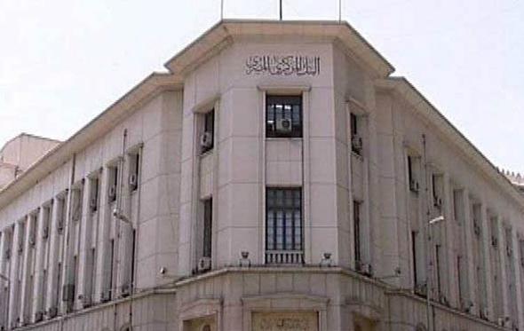 غدًا.. محاكمة 13 متهمًا في قضية مقتل حارس محافظ البنك المركزي
