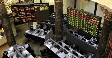 أخبار البورصة المصرية اليوم الأربعاء 25-10-2017