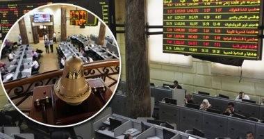 البورصة المصرية تنهى أولى جلسات شهر رمضان بخسائر 15 مليار جنيه