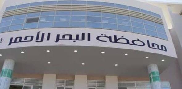 محافظ البحر الأحمر يعلن ضوابط تعويض المتضررين من السيول بمدينة رأس غارب