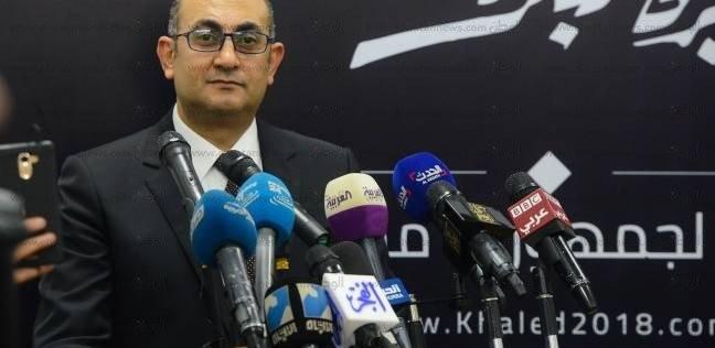 """بعد """"واقعة التحرش"""".. خالد علي يستقيل من حزب """"العيش والحرية"""""""