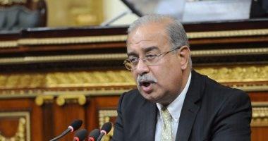 الحكومة توافق على تعديل قانون إنشاء صندوق تمويل المشروعات التعليمية