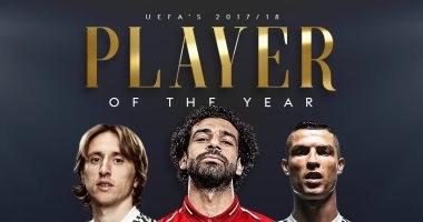 اختيار محمد صلاح أفضل لاعب فى أوروبا باستفتاء صفحة دورى الأبطال
