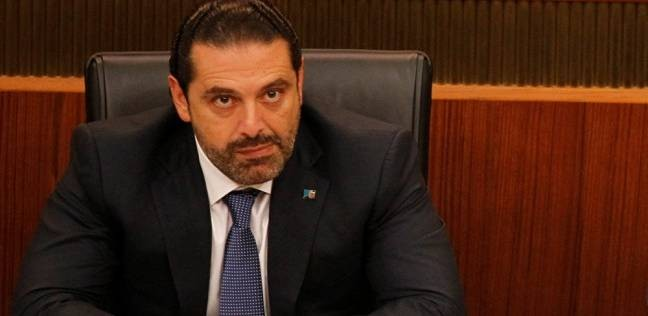 الرئاسة اللبنانية: الحريري كان مقررا حضوره منتدى شباب العالم في مصر