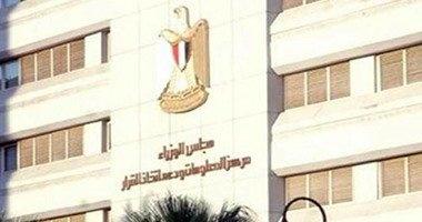 """""""عمليات الوزراء"""": مصرع 13 شخصا وإصابة 50 آخرين بسبب سوء الأحوال الجوية"""