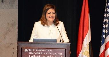 تفاصيل مشاركة وزيرة التخطيط بمؤتمر شباب الجامعات وإطلاق مشروع رواد 2030