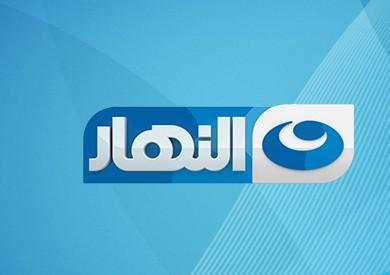 «النهار» تتعاقد مع أكبر شبكة مراسلين.. وتقدم خدمة إخبارية جديدة