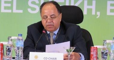 وزارة المالية تطرح اليوم 16.2 مليار جنيه أذون خزانة