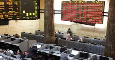 أسعار الأسهم بالبورصة المصرية اليوم الخميس 6 - 9 -2018