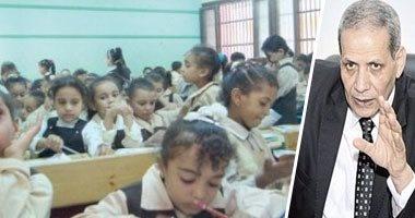 وزير التعليم يحيل عددًا من المخالفات بإدارة الحامول التعليمية للتحقيق