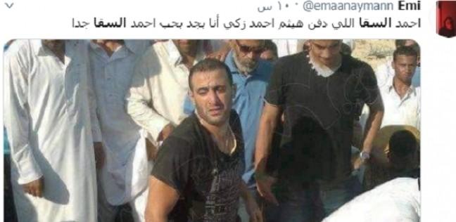 """""""السقا مش لوحده"""".. نجوم أظهروا مواقف """"جدعنة"""" في وفاة هيثم أحمد زكي"""
