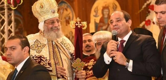 بث مباشر| السيسي يفتتح مسجد الفتاح العليم وكاتدرائية ميلاد المسيح
