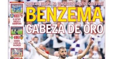 كريم بنزيما حديث الصحافة الإسبانية بعد تألقه مع ريال مدريد