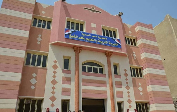 محمد أحمد محجوب مديرًا لإدارة الحامول وشتا التعليمية