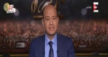 """عمرو أديب:العاصمة الإدارية ليست """"كمبوند"""" للأغنياء وبها وحدات لمحدودى الدخل"""