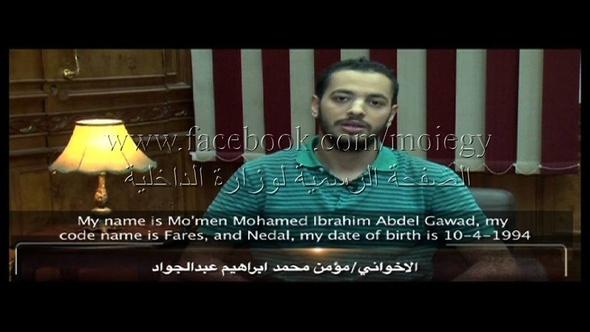 بالصور.. الداخلية تكشف مخطط إخواني لتنفيذ عمليات إرهابية