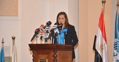 وزيرة التخطيط تشيد بأول ماجستير مهنى فى النوع الاجتماعى بجامعة القاهرة