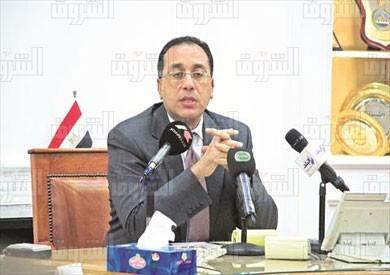 تعيين جيهان صالح مستشارا اقتصاديا لرئيس مجلس الوزراء