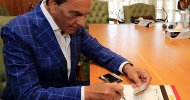 """اتحاد المستثمرين يعلن دعمه ومشاركته فى حملة """"علشان تبنيها"""" لدعم ترشح السيسي"""