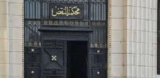 عاجل| حكم نهائي بسجن 9 ضباط شرطة 7 سنوات بتهمة القتل