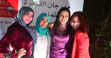 صور.. تكريم رانيا يوسف ومنال سلامة فى مهرجان القاهرة لسينما الموبايل