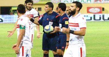 صافرة محمد فاروق تدير اللقاء الـ15 للزمالك والـ8 للإسماعيلى