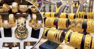 أسعار الذهب تنخفض جنيهين فى مصر وعيار 21 يسجل 600 جنيها للجرام