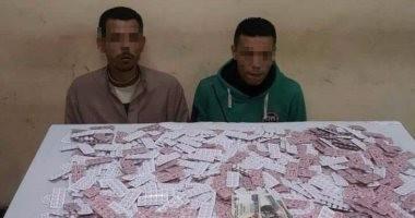 سقوط عاطلين بـ 6 آلاف قرص مخدر فى الجيزة
