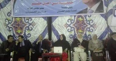 صور.. انطلاق مؤتمر دعم الرئيس السيسى بقرية بنبان فى أسوان