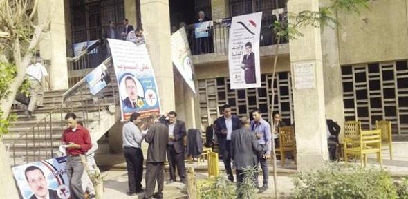 """محامون ينظمون وقفه احتجاجية اعتراضا على قرارات """"عاشور"""" بشأن تجديد العضوية"""