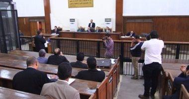 حجز النطق بالحكم على إخوانيين بتهمة حرق محكمة ديرمواس لـ30 نوفمبر