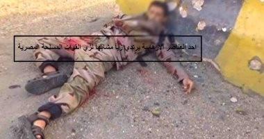 ننشر صور مقتل تكفريين برصاص أبطال الجيش فى البيان 12 للعملية سيناء 2018