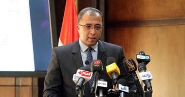 """طرح زيادة رأسمال """"الوطنية لاستثمارات سيناء"""" للاكتتاب العام من 6 نوفمبر ولمدة شهر"""