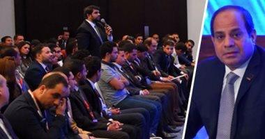 المكتب الإعلامى للرئيس السيسى يعلن تفعيل الموقع الرسمى لمؤتمر الشباب