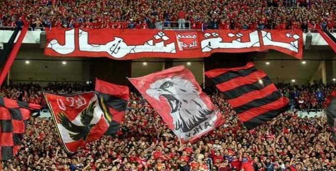 مفاجأة  عزوف جماهير الأهلى عن مباراة كمبالا.. والإدارة: لم نعرض على مؤمن زكريا التجديد