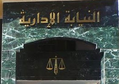 إحالة موظفين بمكتب بريد بالمنصورة للمحاكمة بتهمة اختلاس 188 ألف جنيه