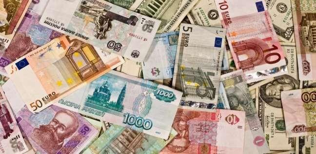 أسعار العملات اليوم السبت 9-11-2019 في مصر - أي خدمة