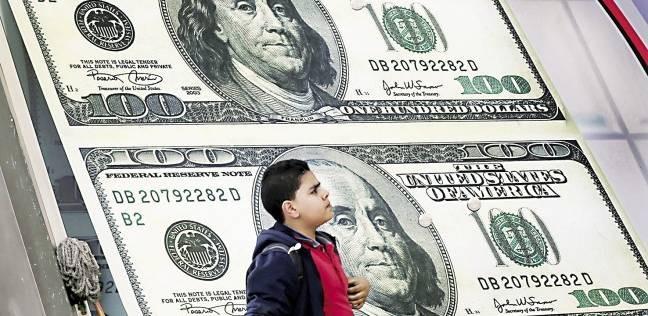 أسعار الجنيه مقابل العملات الرئيسية اليوم