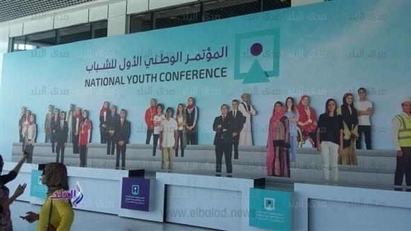 وفد إعلامي يصل مركز مؤتمرات شرم الشيخ للمشاركة في المؤتمر الوطني للشباب