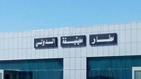 الجيش الليبي يسقط طائرة تركية في مطار معيتيقة