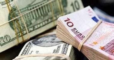 أسعار العملات اليوم الخميس 31-1-2019 والتباين يسيطر على تعاملات نهاية الأسبوع