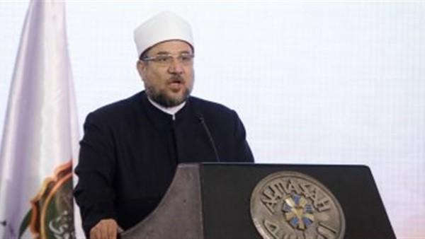 وزير الأوقاف يشارك غداً في اجتماع الاتحادات العربية النوعية بالغردقة