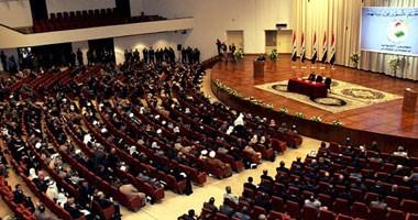 واشنطن تهنئ محمد الحلبوسى بفوزه بمنصب رئيس البرلمان العراقى